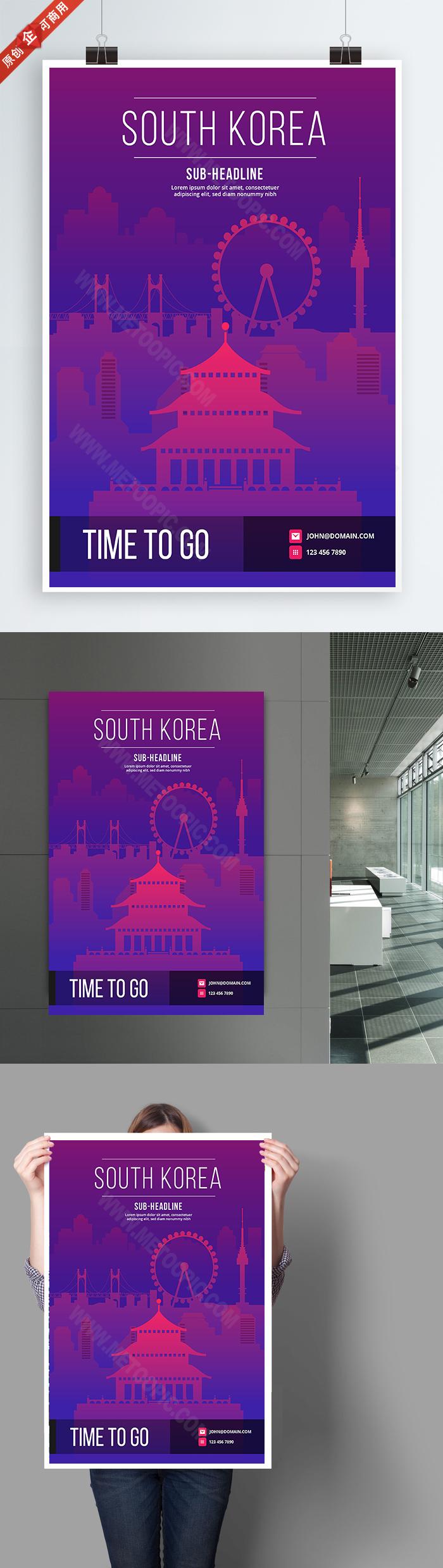 国外旅游创意海报_国外旅游创意海报_觅图库